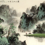 Admin Posted Chinese Painting Landscape