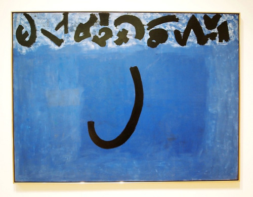 Adolph Gottlieb From Midnight Dawn Flickr Sharing