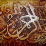 Art Oil Paintings Islamic Modern Abstract Famous