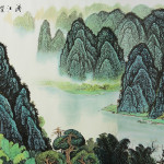 Chinese Painting Summer Landscape Art