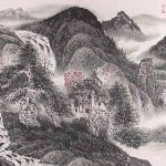 Chinese Paintings Landscape The Gallery