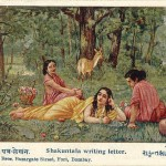 Heritage India Raja Ravi Varma Paintings Vintage Postcards