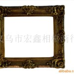 How Frame Oil Paintings For Web Search