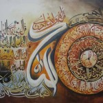 Islamic Art Bin Qalender Style Paintings Gifts The Online