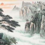 Welcome Tree Chinese Landscape Painting