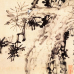 Art Shan Chinese Painting