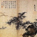 Chinese Painting Elegant Gifts And Artistic Life
