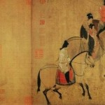 Famous Chinese Painting
