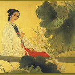 More Apps Related Famous Chinese Paintings Women
