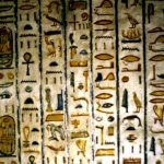 Amarna Art Ancient Egypt Showing Major Changes The Page Explores