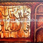 Islamic Art Muslim Oil Paintings Canvas For Sale Pictures