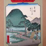 Exclusive Artwork Woodblock Prints Authentic Classic Japanese