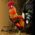 Fancy Flair Rooster