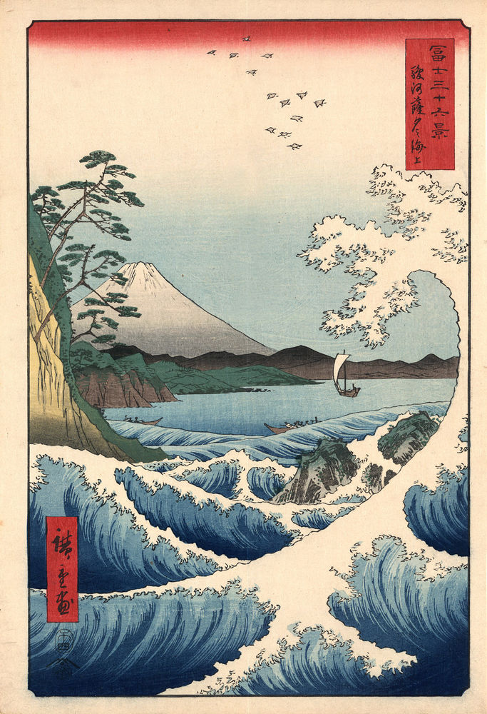 Japanese Art Hiroshige Sea Satta Views Fuji Fine Print