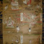 Japanese Buddhist Teaching Painting Sale