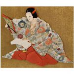 Japanese Traditional Silk Brocade Wall Decorative Art Artist Circa Sale