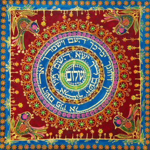 Judaica Art Jewish Original