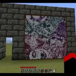 Minecraft Make Painting