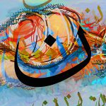 Noon Arabic Calligraphy Thuluth Style Painting Driss