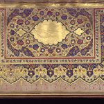 Ottoman Empire Decorative Arts