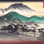 Popular Japan Temple Buy Cheap Lots China Suppliers
